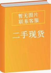 AVR高速嵌入式单片机原理与应用(修订版)
