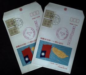 邮政用品、信封、纪念封,纪念封一枚,随机出