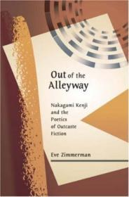 Out Of The Alleyway /Eve Zimmerman Harvard University Asia C