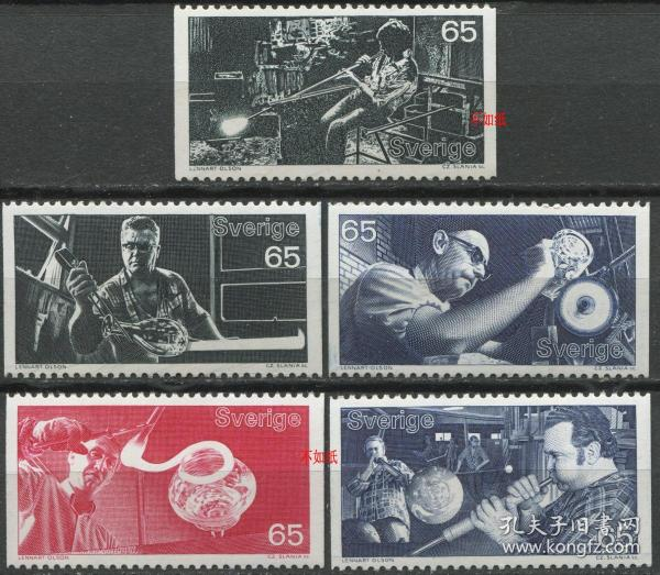 瑞典邮票 1972年 玻璃制造工业 雕刻版 5全新NE02