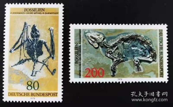 10A 西德1978年邮票 梅瑟尔出土的五千万年前化石 2全新 原胶全品