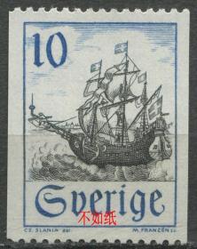 瑞典邮票 1967年 帆船 雕刻版 1枚新NE02