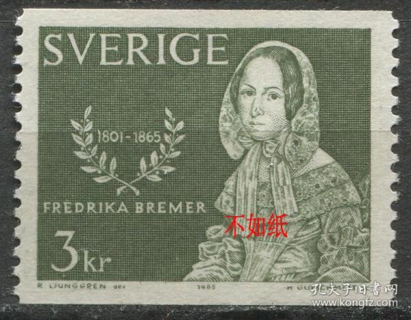 瑞典邮票 1965年 女作家布雷默尔逝世100周年 雕刻版 1枚新NE02