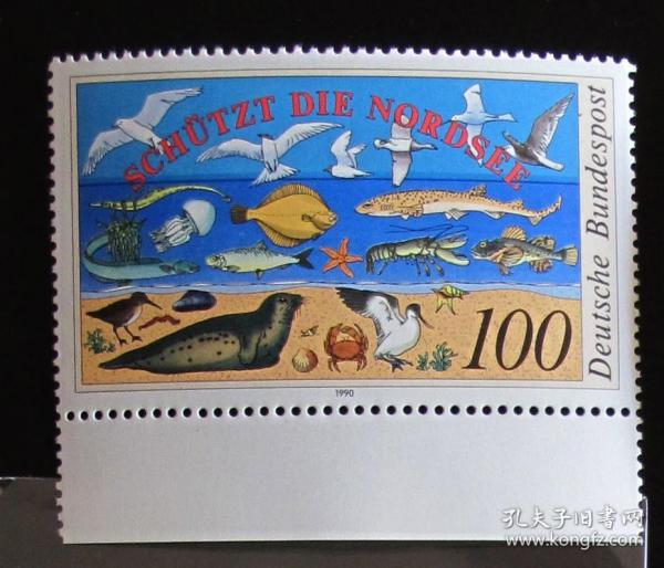 德国邮票-----保护北海生态国际会议与1981年邮票日