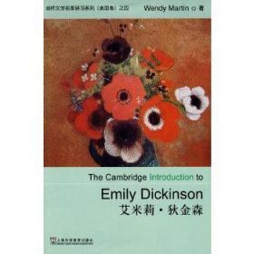 剑桥文学名家研习系列:艾莉?狄金森