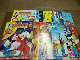 米老鼠(2006年1.2.3.4.5.6.7.14.16.21.22.23)+2006年特刊 1.2.3.4.6.12期  共18册