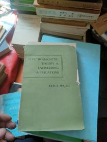 电磁论与工程应用(英文版 )