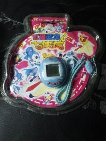 玩具 宠物游戏机 虹猫蓝兔七侠传 第八代宠物 未拆封