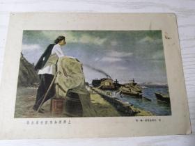 《高尔基在伏尔加河岸上》(油画 符.格.崔普拉科夫)五十年代16开散页画片