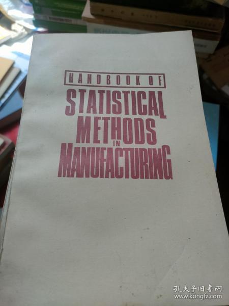 工业中的统计方法手册 英文版