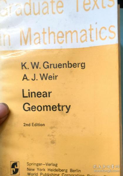 英文版:Linear Geometry 线性几何
