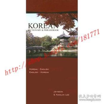 KoreanDictionary&Phrasebook:Korean-English/English-Korean