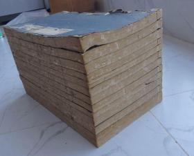 民国十六年版白宣线装本《辞源》甲种大本(全12册一套)全套书页面保存完整难得