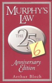 Murphy's Law /Arthur Bloch Perigee Trade