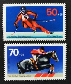 10A 西德1978年邮票 附捐票 运动滑雪,障碍赛马 2全新 原胶全品