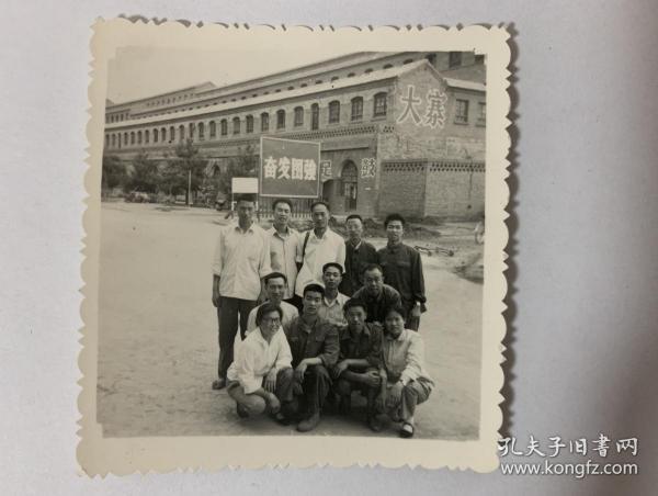 【老照片】农业学大寨