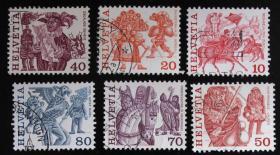 瑞士邮票-----历史(信销票)