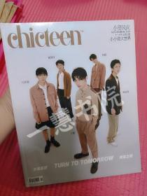 CHICTEEN杂志  2020年11月刊水果星球(送闫永强海报)