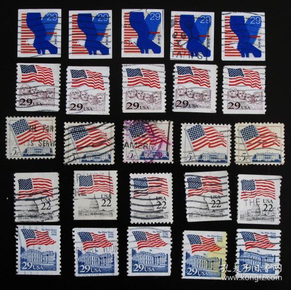 美国邮票-----国旗(信销票)