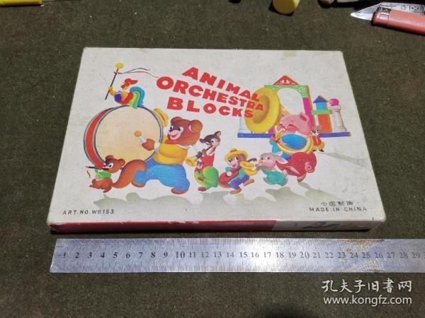 Animal Orchestra Blocks 动物管弦乐队积木 Art.No.WB 153