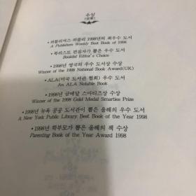 哈利波特(韩文版)