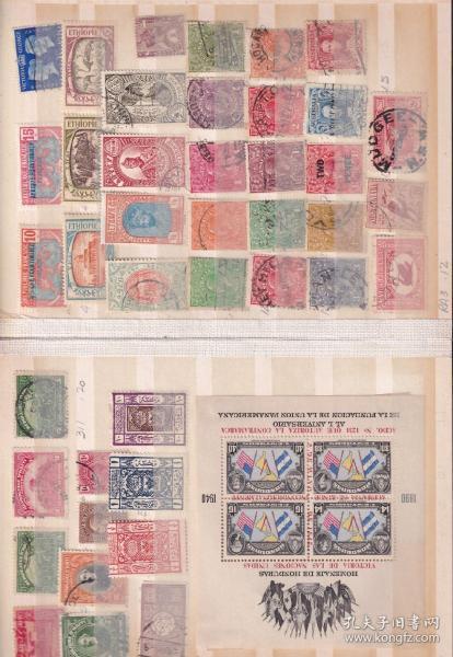 外国早期和古典邮票票一册,共约450枚