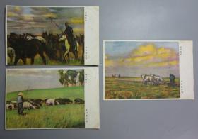 民国日本侵华军邮明信片—《满洲风景》一组3枚