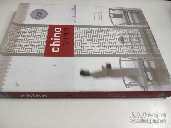 CHINA LIVING 中国生活 家居室内设计装修 英文版 外封面瑕疵 内容全新