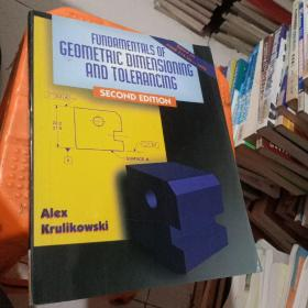 Fundamentals of Geometric Dimensioning and Tolerancing