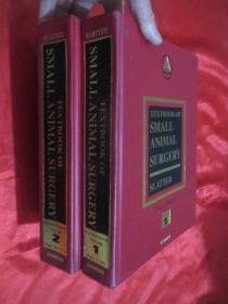 Textbook of Small Animal Surgery(Third Edition) 【VOLUME 1,2】  大16开,精装