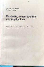 流形,张量分析及其应用(英文版)