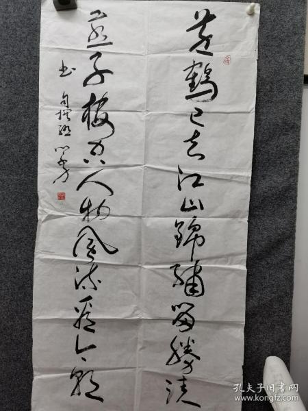 江苏著名书法家学者李学力参赛书法精品