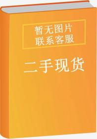 三年级上册/中华优秀传统文化读本