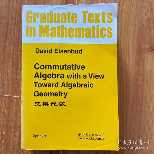 交换代数:Commutative Algebra With a View Toward Algebraic Geometry