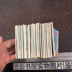 卡通连环画选【22册合售  详情见图片】13册一版一印  9册一版2印