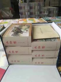 【砖头书】王万春绘画水浒传连环画 6本小精盒装 雷人策划