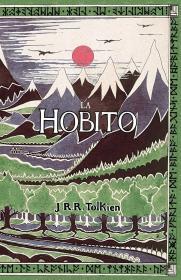 预订 La Hobito 霍比特人,托尔金作品,世界语原版