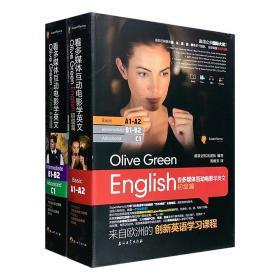 多媒体互动英语学习书《初级篇》和《中高级篇》