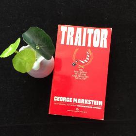 Traitor george markstein