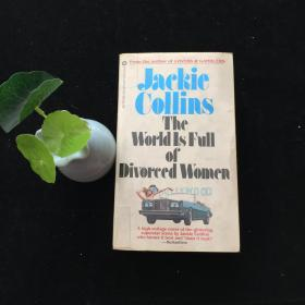Jackie Collins The World Is Full of Divorced Women 杰基·柯林斯 世界上到处都是离婚的女人