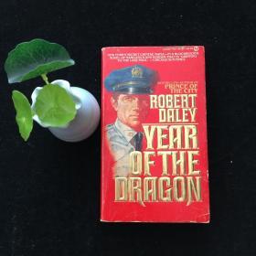 ROBERT DALEY YEAR OF THE DRAGON 罗伯特·戴利 龙年