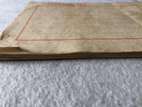 老信笺 竹纸