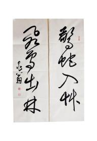 王学仲书法 ,1925年生于山东滕州。书画家、教授。毕业于中央美术学院。中国书法家协会顾问。当代中国书画网艺术顾问。曾为中国书法家协会副主席、学术委员会主任,天津书法家协会主席。