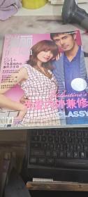 瑞丽伊人风尚 (2012年2月号总第420期)