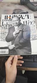 时尚先生 2008年第7期 封面:吴宇森