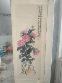 康玉山(三条合售)