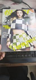 悦己SELF: 2013六周年珍藏版