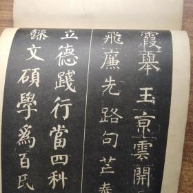 高等小学   《国语书 *方手本》  日本书籍株式会社    1933年发行