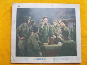 老电影海报 (英雄坦克手 全8张)