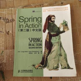 Spring in Action(中文版)